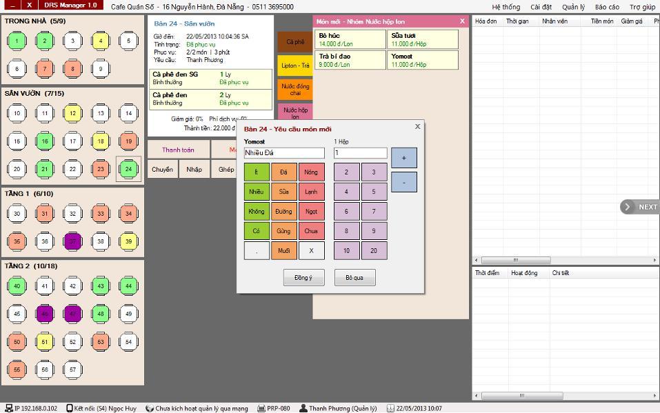 Phần mềm quản lý quán cafe RS Manager