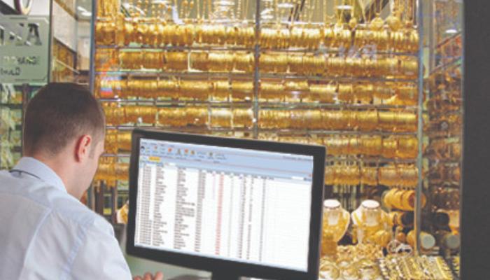 S-MartGold - Phần mềm quản lý tiềm vàng bạc - đá quý